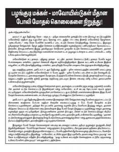 prpc leafletjpg_Page1