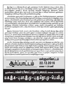 prpc leafletjpg_Page2