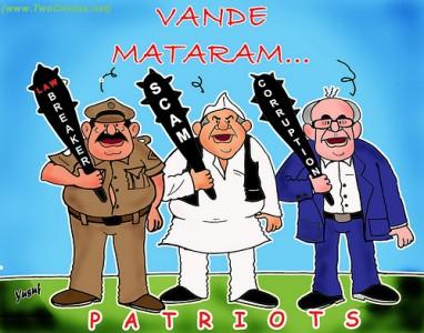 pseudo patriotism 2