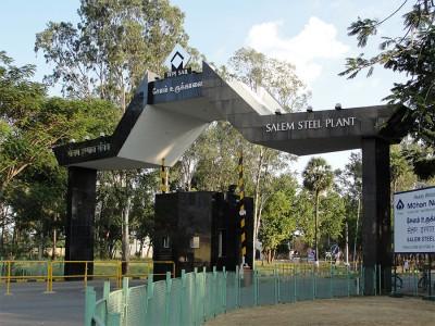 salem-steel-plant