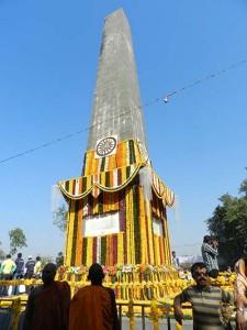 bhima-Koregaon-pillar
