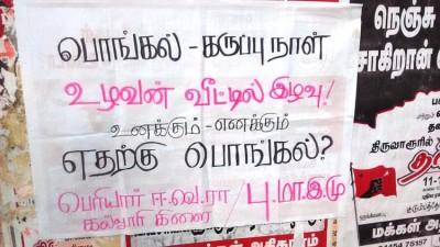 black-pongal-propaganda-by-trichy-periyar-evr-college-rsyf (7)