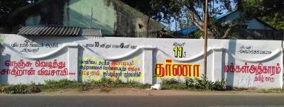 darna-wall-writing2