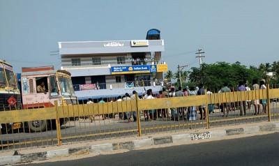 ocheri-indian-bank-protest