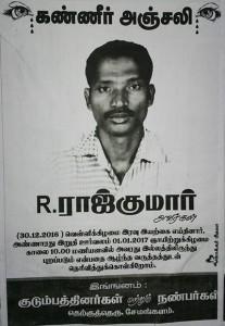 rajkumar_mourning-poster