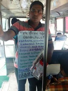 tiruvarur-farmers-suicide-propaganda