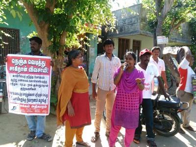 tiruvarur-farmers-suicide-propaganda2