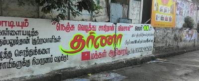 wall-writing