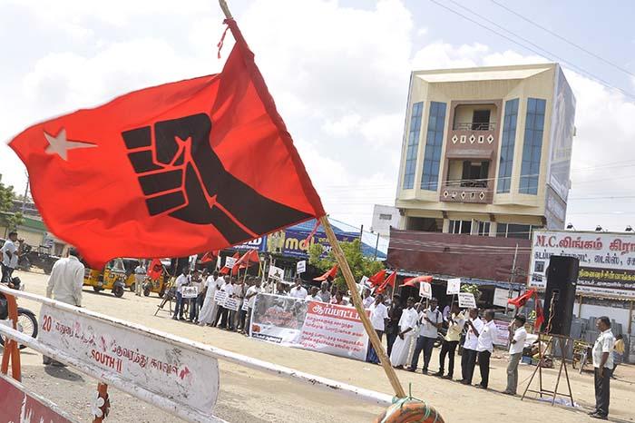 Madurai PP Protest (5)