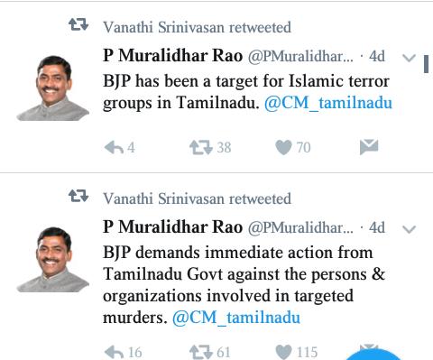 Muralidar rao tweets2