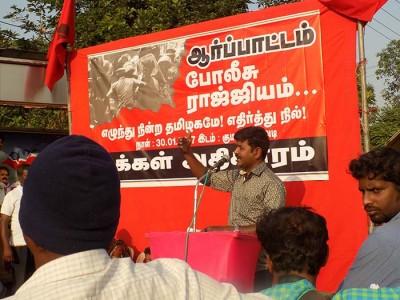 PP Chennai protest (1)
