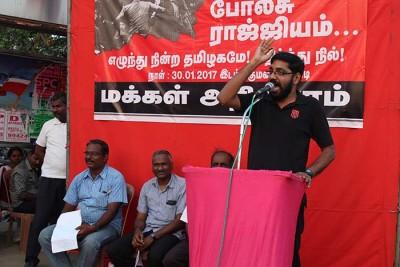 PP Chennai protest (14)