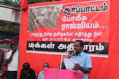 PP Chennai protest (16)