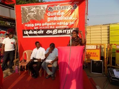 PP Chennai protest (3)