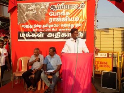 PP Chennai protest (4)