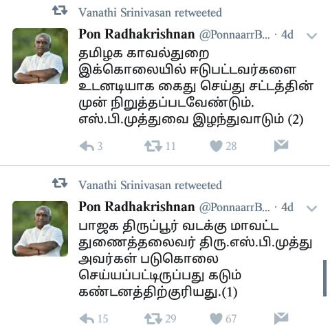 Ponnar tweets1