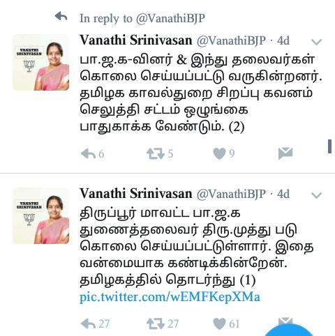 Vanathi tweets1