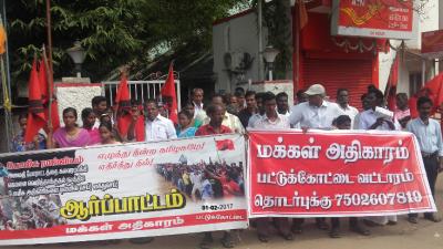 pattukottai-protest