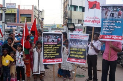 tiruchy-protest-for-condemn-police2