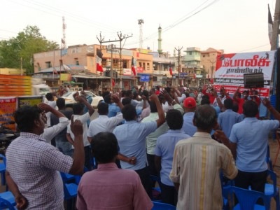 tiruvallur-east-ndlf-protest