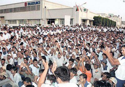 2011ம் ஆண்டு அக்டோபர் 7ம் தொடங்கிய தொழிலாளர்கள் போராட்டம்