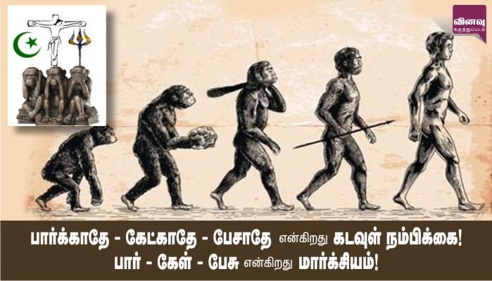 Image result for மண்டைக்கும் மர மண்டைக்கும் உள்ள வித்தியாசம்