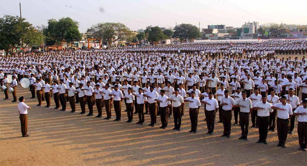 ஆர்.எஸ்.எஸ். : பொது அறிவு வினாடி வினா 12 ஆர்.எஸ்.எஸ். : பொது அறிவு வினாடி வினா 12 - Vinavu