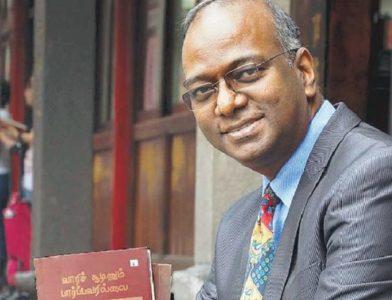 M.Ramanathan