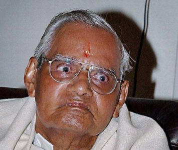 வாஜ்பாயி