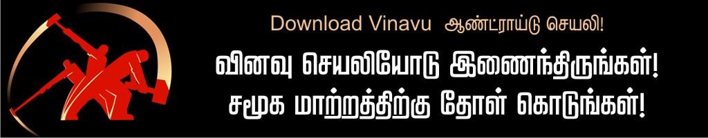 vinavu-app