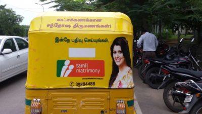 chennai-auto-rickshaw-advertising-agencies-slider