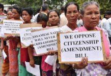citizenship-amendment-bill-assam-activist-arrested-under-sedition-1