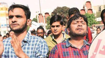 JNU-sedition-case