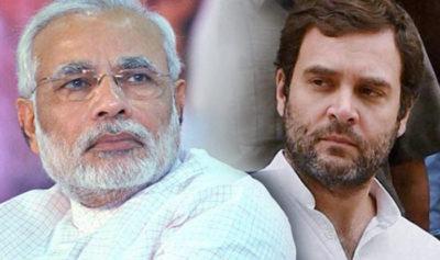 Modi-rahul gandhi