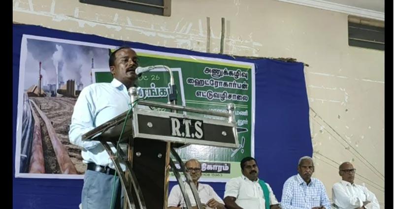 CUddalore-PP-Meeting-(5)