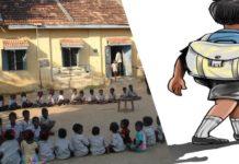 Government-School-Tamilnadu-Slider