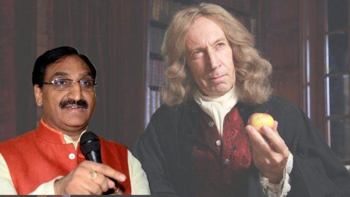 MHRD-Minister-Ramesh-Isaac-Newton