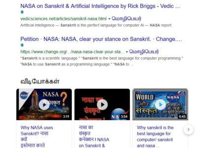 NASA Sanskrit
