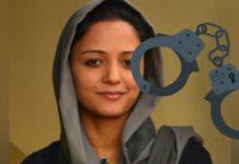 Shehla-Rashid