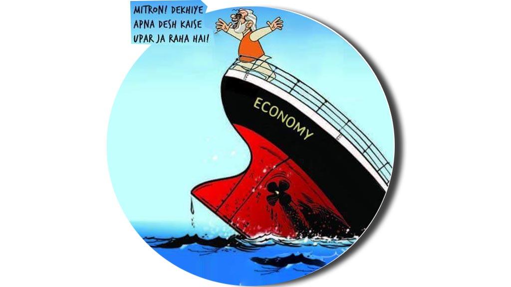 Sinking-Ship-Indian-economy-Slider