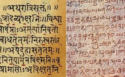 Tamil - Sanskrit