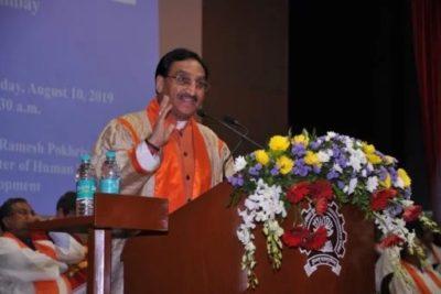 Union HRD minister Ramesh Pokhriyal
