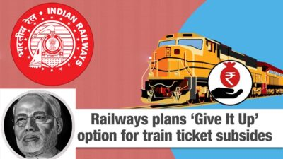 give-it-up-campaign-now-going-to-start-in-railways