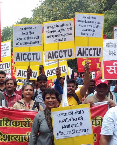 trade-union-protest-change-labour-laws
