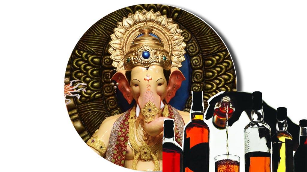 1-Ganesha-Slider