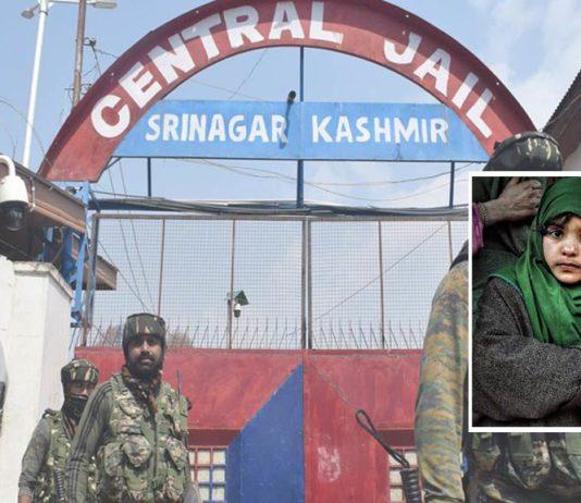 1-Kashmir-srinagar-central-jail