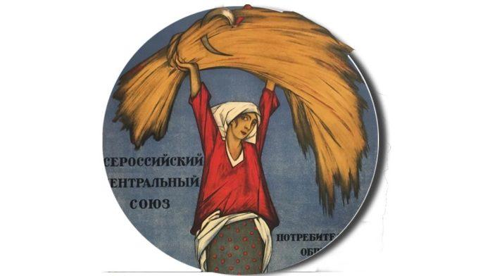 WomenRussianRevolution-Zhenotdel