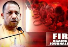 1-Yogi-Adityanath-FIR-Against-Journalist