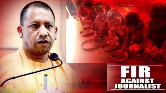 1-Yogi-Adityanath-FIR-Against-Journalist