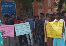 chidambaram-annamalai-university-protest